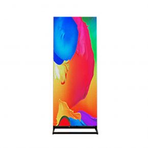 Outdoor LED Poster
