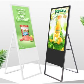 A-Board 43 Zoll TFT-LCD A-Serie